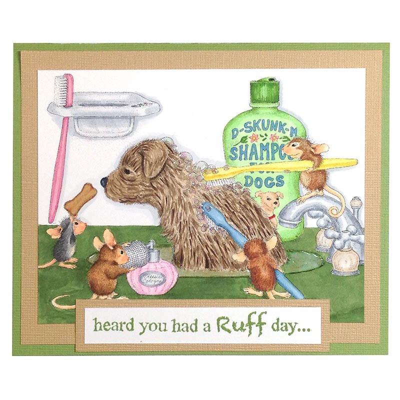 Dog Wash by Lea Kimmel